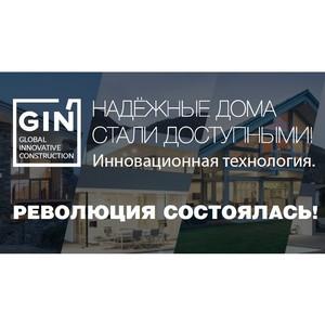 В России появилось решение наболевшей проблемы доступного жилья