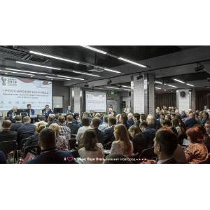 Российский Конгресс «Удвоение производительности» в отеле «Маринс Парк Отель Нижний Новгород»