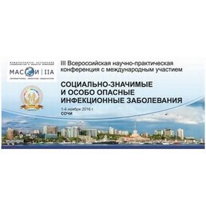 Компания Ниармедик представила результаты пострегистрационного исследования препарата «Кагоцел»