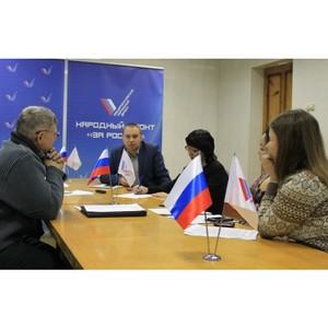 Общественники Тувы примут участие в экологической конференции ОНФ в Иркутске