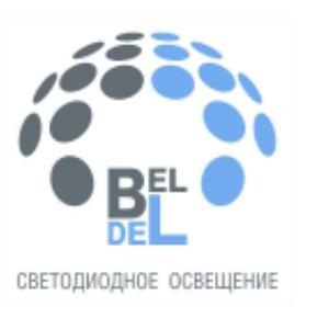 Компания «Белдел-Групп» начала прямые поставки светодиодного освещения
