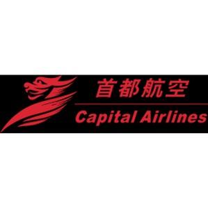 Самолет бизнес-класса Boeing VVIP 787 – новый стимул развития Deer Jet