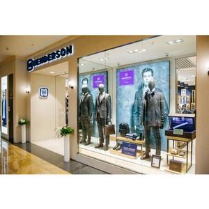 Дом моды Henderson – 25 лет безупречного стиля