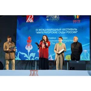 ГК «Ньютон» осуществляет информационную поддержку Международного фестиваля «Императорские сады»