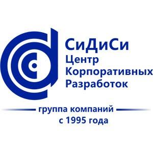 Оптимум СмартЛук пополнил реестр Минкомсвязи России