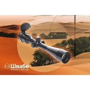 «Швабе» разработал лазерный сенсор для нефтяников и экологов