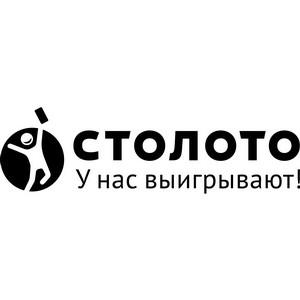 ∆итель рыма выиграл в √ослото почти 15 000 000 рублей