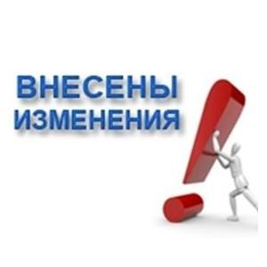 Федеральный Закон № 218-ФЗ «О государственной регистрации недвижимости»