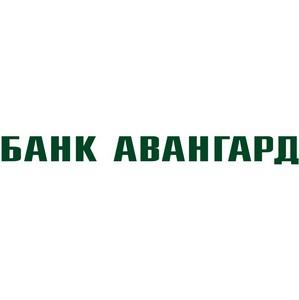 Прибыль Банка Авангард за 1-ый квартал 2014 г. почти утроилась год к году и составила 943 млн. руб.