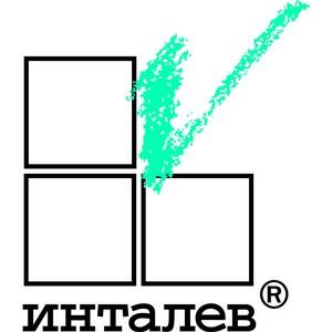 ГК «Инталев» успешно зарегистрировала товарный знак «Целевая воронка»