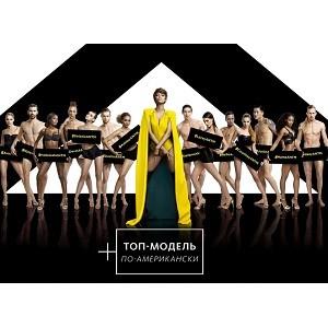 Премьера в России: финал «Топ-модели по-американски»