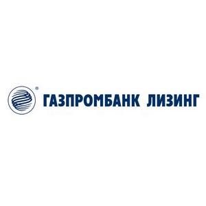 ЗАО «Газпромбанк Лизинг» заключило сделку на  198,5 млн рублей.