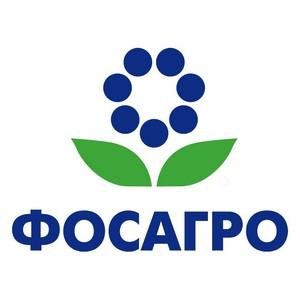 В ОАО «ФосАгро-Череповец» завершено формирование единой ветеранской организации
