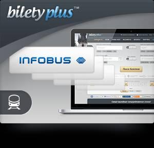 BiletyPlus и Infobus: путешествуем с еще большим комфортом