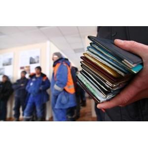 Зеленоградскими полицейскими выявлены факты фиктивной постановки на учет иностранных граждан
