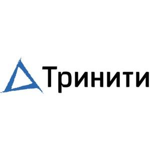 Тринити повысил производительность системы хранения данных Московского кредитного банка
