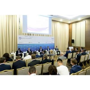 «аседание Ёкспертного совета на  форуме по биотехнологи¤м Ѕиотехмед Ц 2018