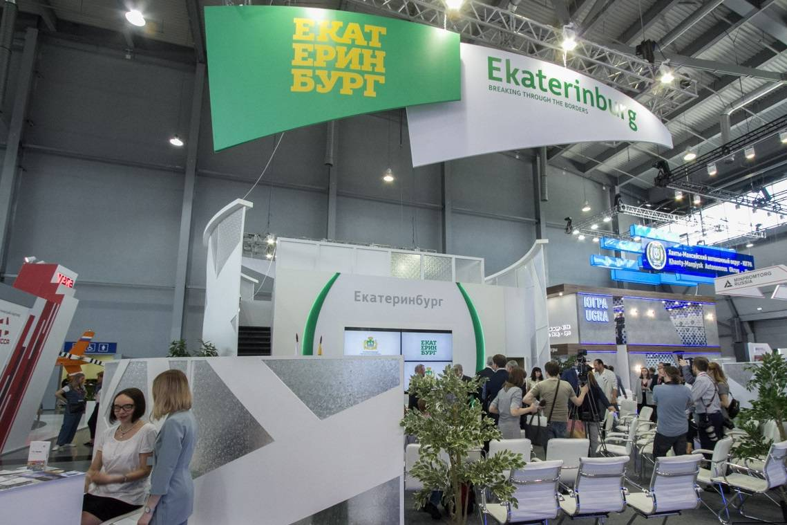 РЦЛТ презентовал инновационный лазерный технопарк