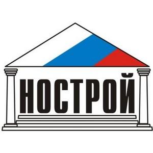 Официальному изданию НОСТРОЙ присвоен знак отличия «Золотой фонд прессы-2013»