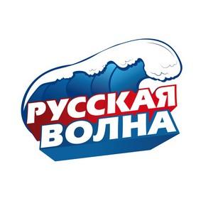 Фестиваль экстремальных видов спорта «Русская волна» пройдет на Верхней Волге