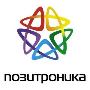 Расширение ассортимента в магазинах сети Позитроника в Канске и Минусинске