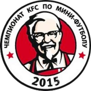 Определился победитель Чемпионата KFC в Челябинске