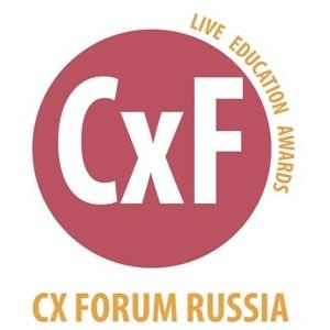 «ЛоджиКолл» вышел в финал отраслевой премии CX Awards
