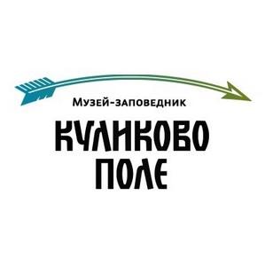 """Весенняя Епифанская ярмарка """"Сад-Палисад"""""""