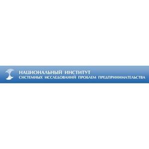 Мониторинг развития МСБ