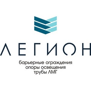 19 вагонов барьерного ограждения поставил НПО Легион в Белоруссию