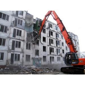 РБК: Застройщики назвали условия своего участия в программе сноса пятиэтажек