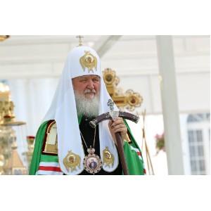 Первосвятительский визит Патриарха Московского и всея Руси Кирилла в Нижегородскую область