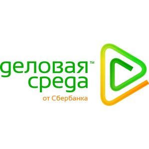 Москва поддержит социальное предпринимательство