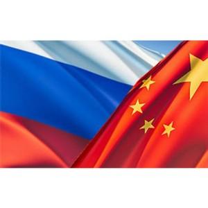 В Омске состоялась встреча с делегацией из Китая