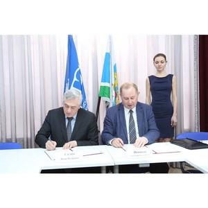 Два университета Екатеринбурга и Новосибирска заключили соглашение о сотрудничестве
