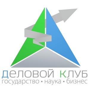 ФЦП по приоритетным направлениям развития научно-технологического комплекса России на 2014-2020 гг.
