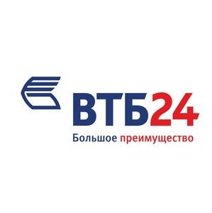 Продукты ВТБ24 доступны более чем в половине офисов ТрансКредитБанка