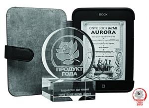 Onyx Boox i62ML Aurora – лучший букридер на российском рынке