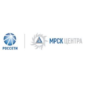 По заявлению МРСК Центра Следственное управление Ярославля возбудило уголовное дело на застройщика