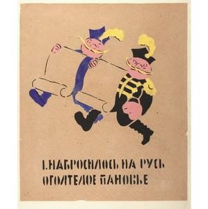 Аукцион в Никитском: свыше 500 лотов русской живописи, автографы известных русских писателей