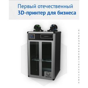 3D принтер «Зверь»