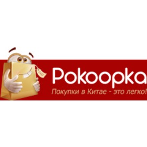 Компания Pokoopka запустила новый сервис, предоставляющий новый подход к интернет-шоппингу