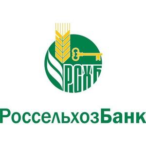 Россельхозбанк направил на финансирование малого бизнеса Республики Марий Эл свыше 1,5 млрд рублей