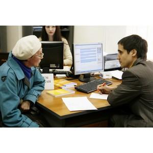 23 сентября юристы помогут дончанам бесплатно