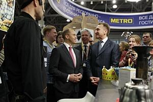 Метро Кэш энд Керри успешно провела выставку Metro Expo 2017