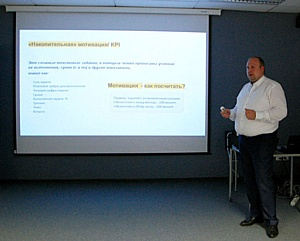CDC и Mobility Lab провели совместную презентацию в рамках Mobility Business Motion