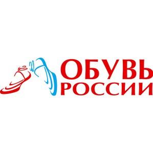 Райффайзенбанк открыл ГК «Обувь России» кредитную линию на 500 млн рублей
