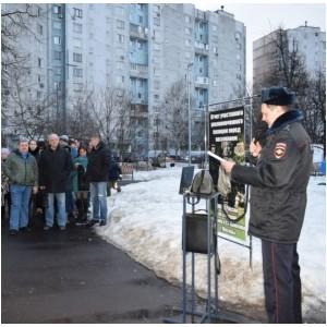 В районе Старое Крюково участковый уполномоченный полиции отчитался перед жителями
