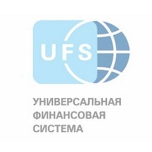 Компания «УФС» запускает продажу услуг «РЖД – здоровье» в рамках сервиса бронирования отелей