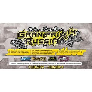 На Grand Prix Russia 2014 раздали все «виктории»